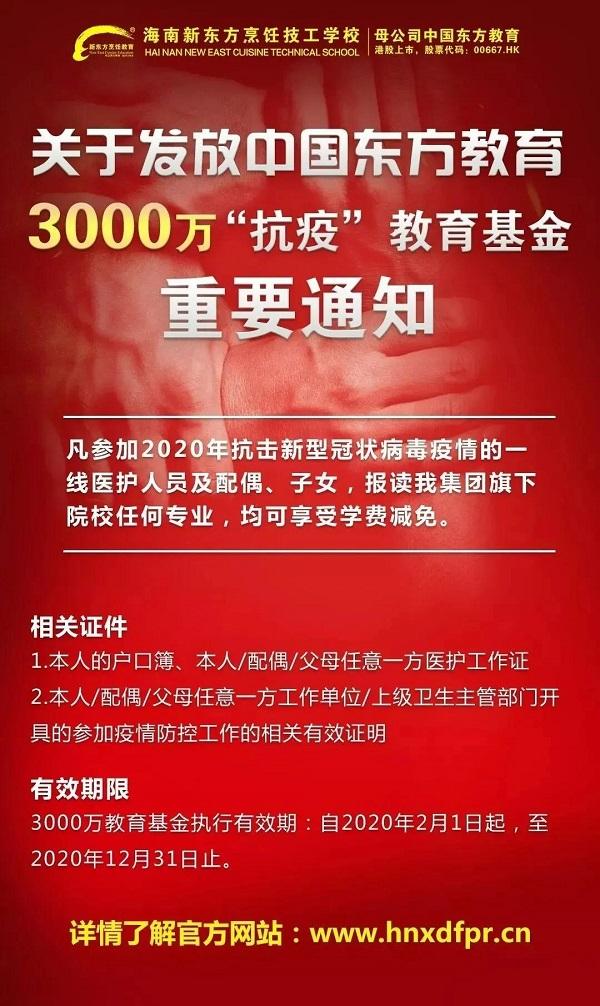 微信图片_20200320105153.jpg
